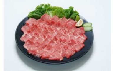 豊後牛焼肉用 550g モモ肉