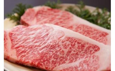 豊後牛サーロインステーキ 180g×2枚