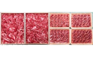豊後牛切落しドカ盛 1.2㎏ 大分県産豚肉切落し 2㎏