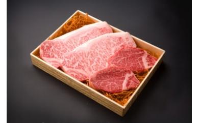 豊後牛サーロイン・ヒレステーキセット