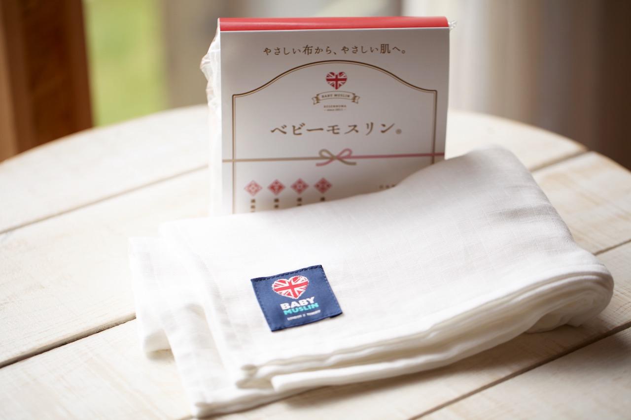 「ベビーモスリン(R)」大サイズ国産ハンドメイド子育て万能布おくるみバスタオル枕ブランケットに