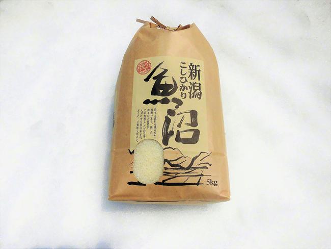 農薬:栽培期間中不使用栽培(8年)糖質制限対応玄米5kg