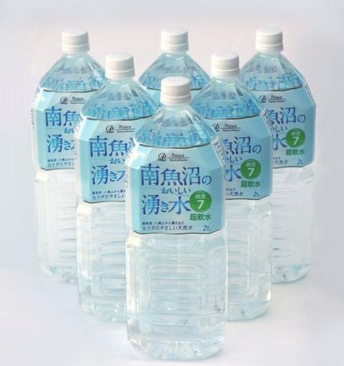 「硬度7!超軟水!」南魚沼のおいしい湧き水2L×6本