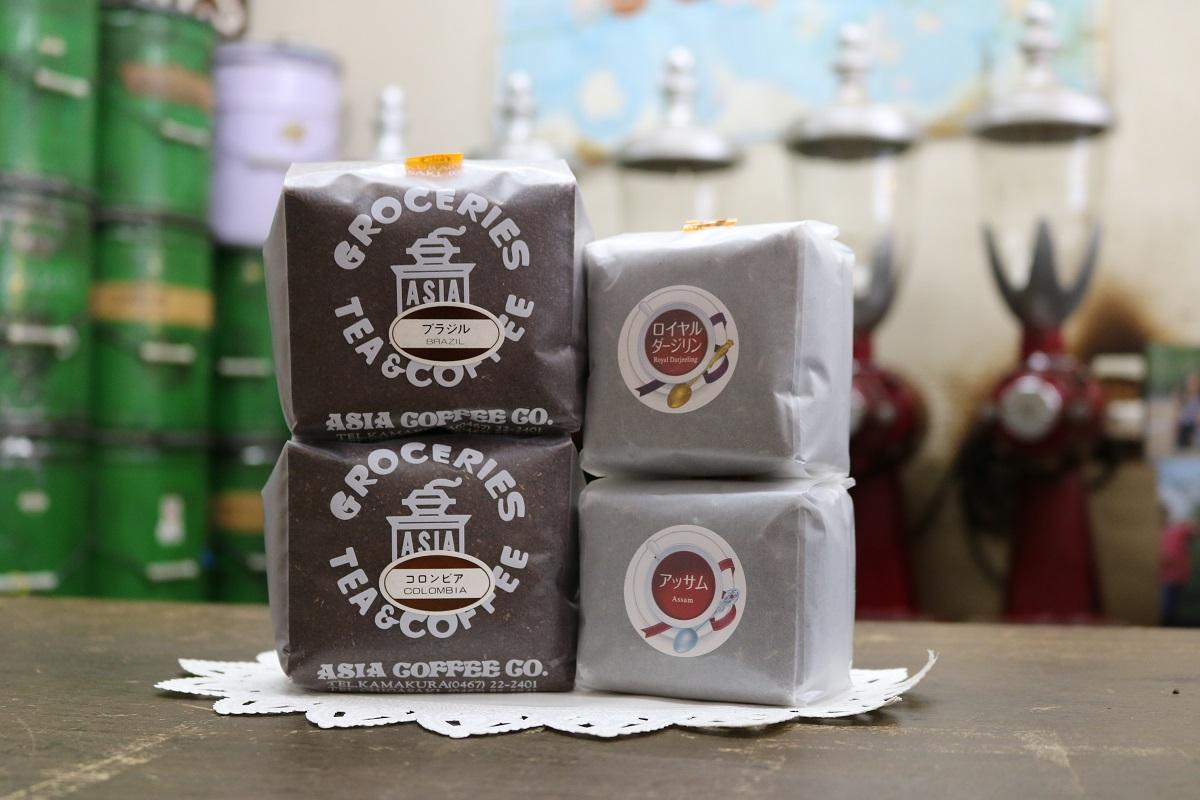 【豆のまま】自家焙煎コーヒー特選紅茶 つめ合わせセット