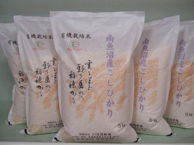 農薬・化学肥料不使用「南魚沼産コシヒカリ」有機栽培米30kg