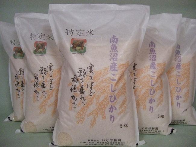 「南魚沼産コシヒカリ」30kg