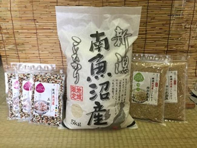 南魚沼産コシヒカリと魚沼雑穀米