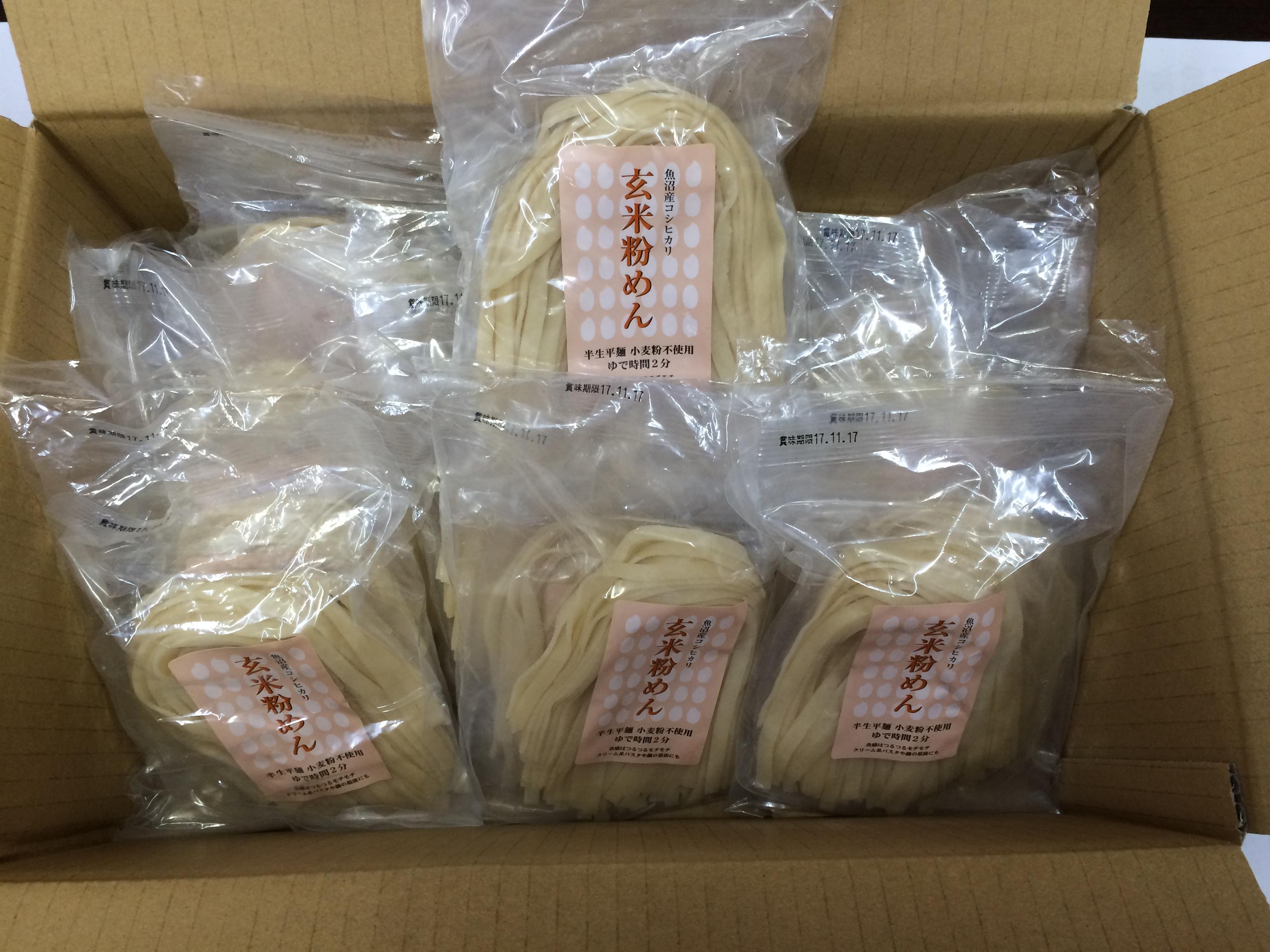魚沼コシヒカリ使用玄米粉めん20袋セット