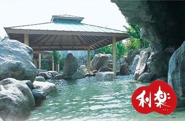 【天然温泉】西日本最大級の野天風呂「利楽」入浴券