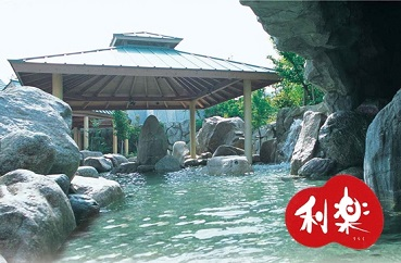 【お一人様】利楽宿泊(1泊朝食付)+野天風呂入浴券