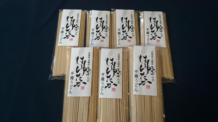 大人気の北海道小麦使用「はるゆたかうどん平麺」