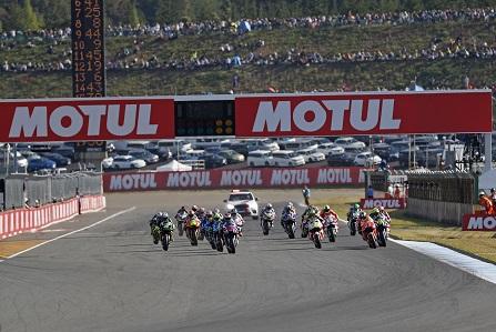 豊かな大自然を満喫!ツインリンクへGO!【100枚限定】MotoGP世界選手権シリーズ日本グランプリ自由席観戦券