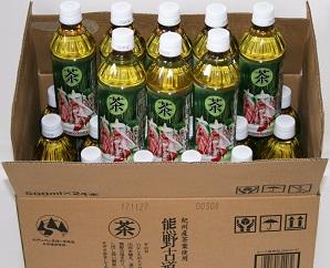 白浜が薫る 南紀白浜川添茶葉使用緑茶PETボトル入