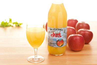 余市産りんごジュース味くらべ6本セット