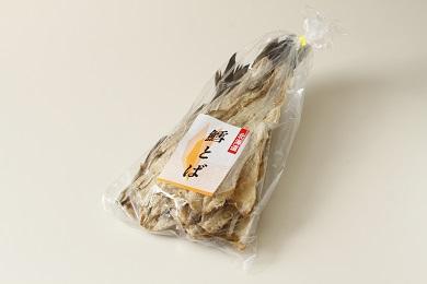 【醤油や南蛮マヨネーズで!!】鱈とば500g