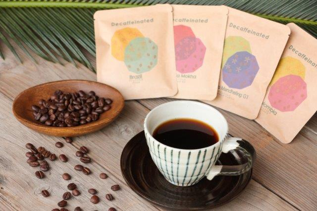 【自家焙煎】【ドリップバッグ】カフェインレスコーヒー4種