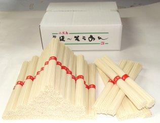 たっぷり小豆島「創麺屋」手延べそうめん(6kg)