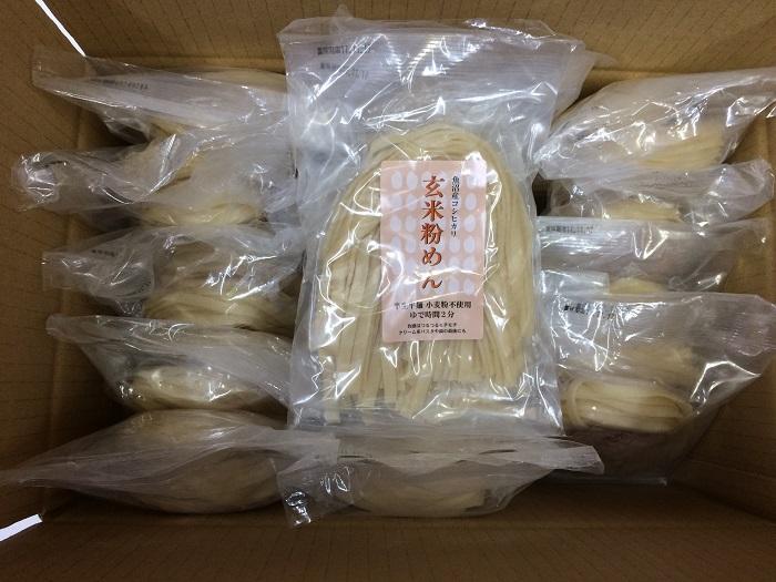 魚沼コシヒカリ使用 玄米粉めん 30袋セット