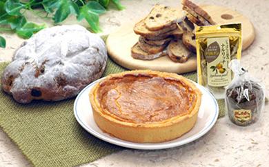 柑橘「じゃばら」チーズケーキ5点セット