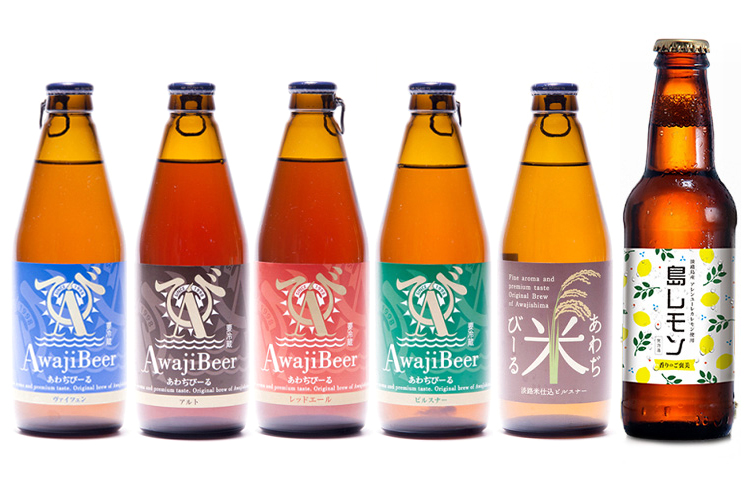淡路島のクラフトビール「あわぢびーる」6種類飲み比べ