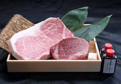 [月間50セット限定]極上近江牛フィレ&サーロイン食べ比べセット【E010-C】