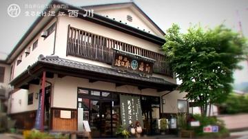 近江牛ステーキ 2枚【N006-C】