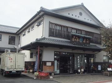 近江牛ハンバーグ16ヶ(デミグラスソース入り)【N010-C】