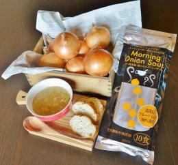 淡路島朝のオニオンスープ3袋☆『5つ星ひょうご』選定商品☆フリーズドライスープ