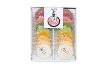 まるごと彩菜【K106-C】