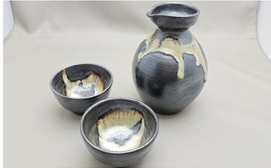 E005【ご自宅用】陶修窯 碁点焼 銀砂酒器セット