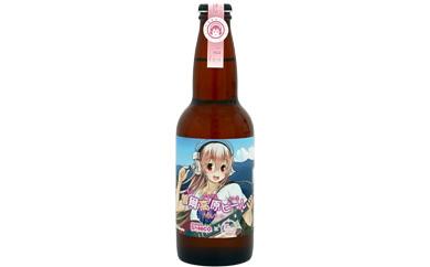 曽爾高原ビールすーぱーそに子ビール曽爾高原ビール3種アナログレコード型コースター付きセット