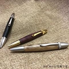 バーズアイメープル材の木製ボールペン回転式(金具:ゴールドorロジウムorサテンニッケル)