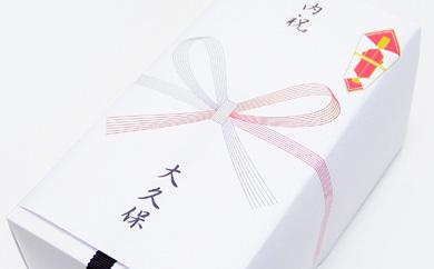 大人のロールケーキ《特産山椒使用》ゆず山椒ロール/ハーフ