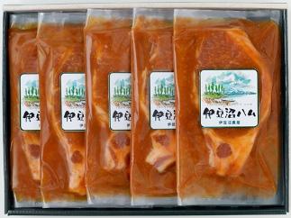D7037-C豚ロース味噌漬け【10000pt】