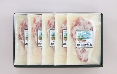 D7038-C豚ロース塩麹漬け【10000pt】