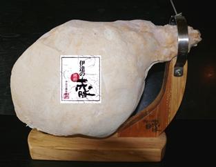 D7040-C赤豚ジャンボンブラン【117000pt】