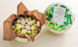 青豆のドラジェ(2個入りギフトセット)