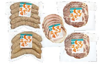 高知県産豚肉ハム・ソーセージセット