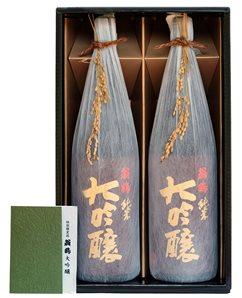 翁鶴 純米大吟醸1.8Lセット