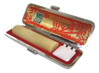 【京印章・手仕上げ】〈最良芯持〉牛角(白)15ミリ丸 御実印