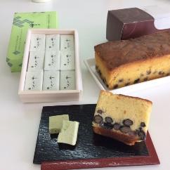 【京菓子ふじ幸 あずきの里謹製】和らぎとアリコパウンド