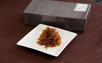 ちりめん山椒(500g×2個)