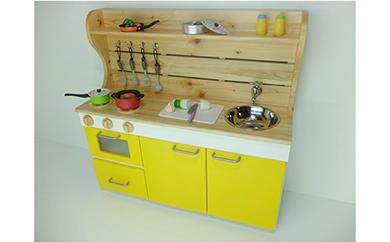 ままごとキッチンw870 黄