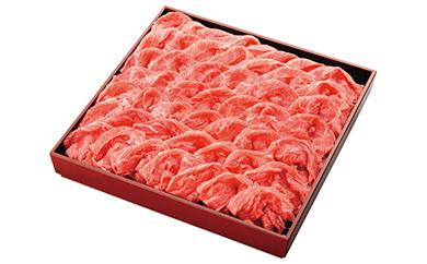 特選牛コマ(切り落とし)1kg(500g×2パック)