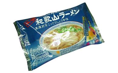 和歌山ラーメン20食(とんこつしょうゆ味2食×5袋 車庫前系こってり2食×5袋)