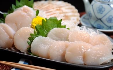 【数量限定】<オホーツク産>刺身用冷凍帆立貝柱1kg(36~40粒)