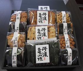 丹波亀山焼きセット