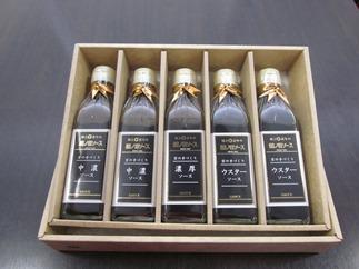 京の手作りソースセット