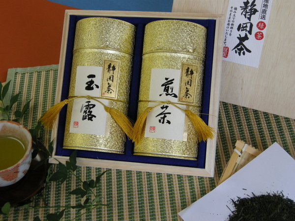 353-071-CJA大井川 煎茶・玉露/金銀缶詰合せ