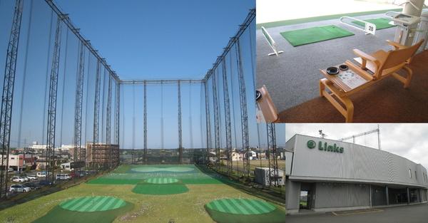 503-075-Cゴルフ練習場利用券 15K